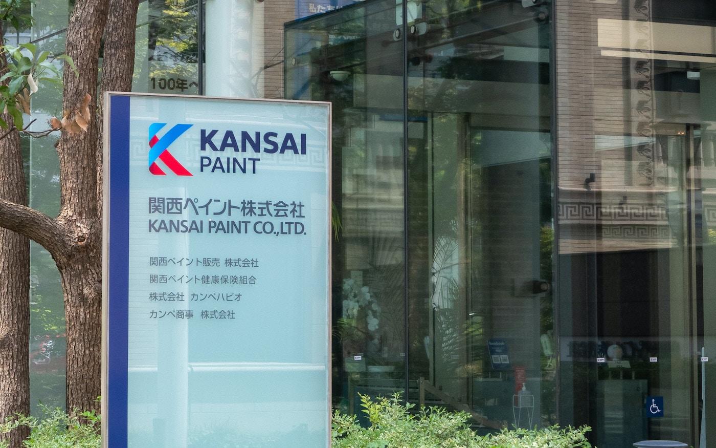 Kansai Paint branded signage