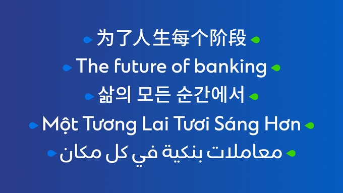 Standard Chartered custom typography across languages